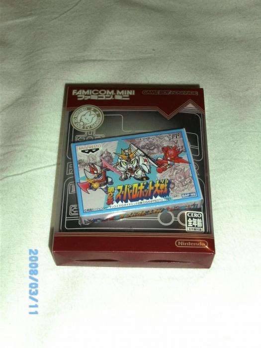 Aide pour Famicom Mini Box 20081217201848srt-2-mini