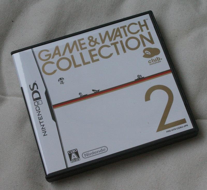 Game & Watch Collection | Nintendo | Fandom