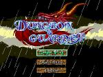 Dungeon & Guarder sur Dungeon & Guarder
