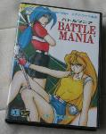 Battle Mania sur Battle Mania