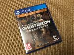 Ghost Recon Breakpoint sur Ghost Recon Breakpoint