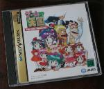 The Game Paradise - Game Tengoku sur The Game Paradise - Game Tengoku