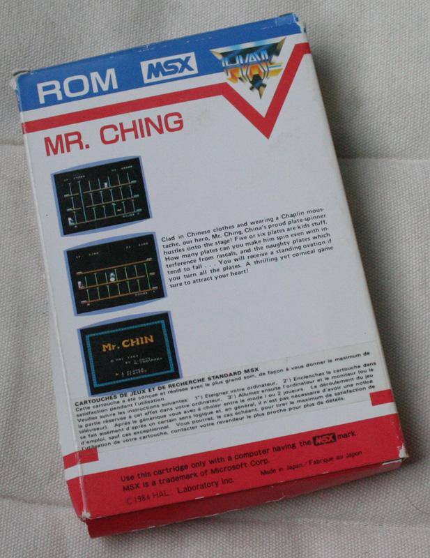 Test de Mr  Ching sur MSX
