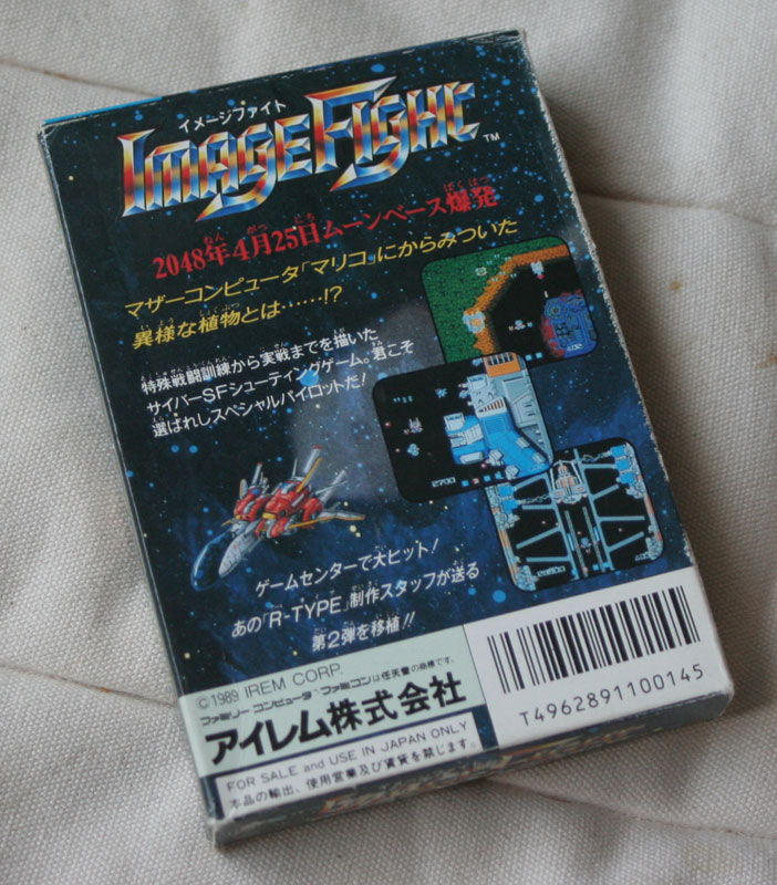 Image Fight sur Famicom.