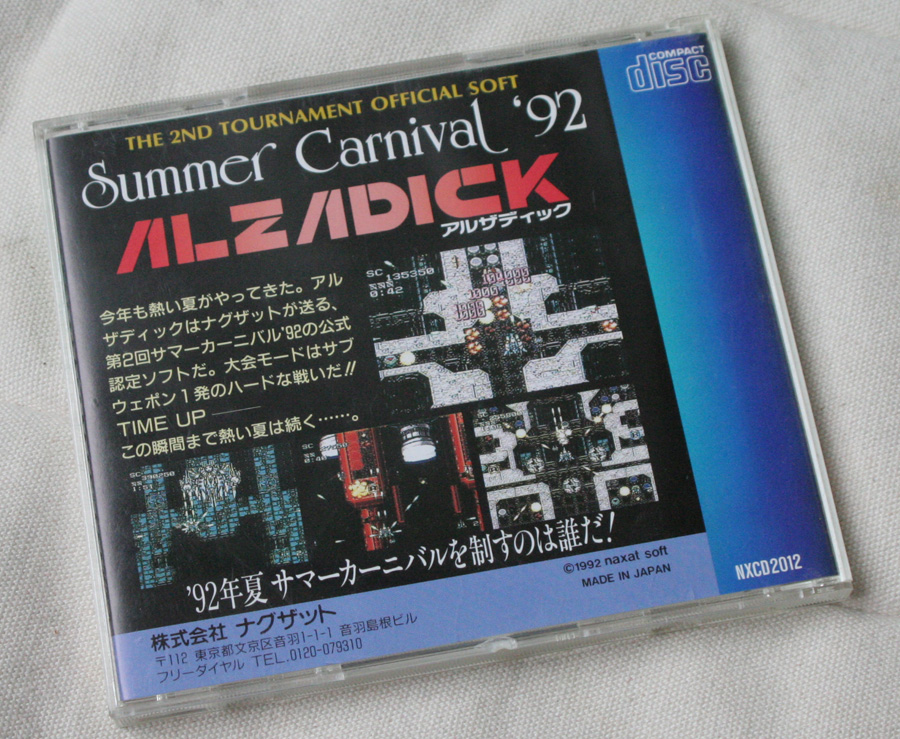 Alzadick - Summer carnival 92 sur PC Engine CD.