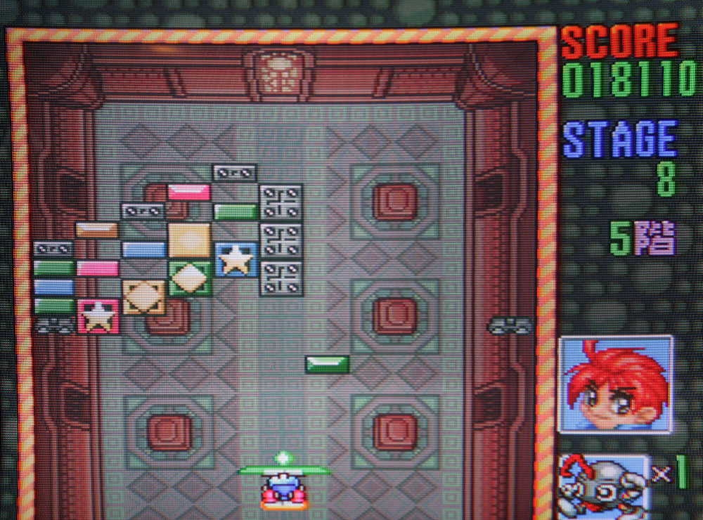 Block Kuzushi sur Super Famicom.