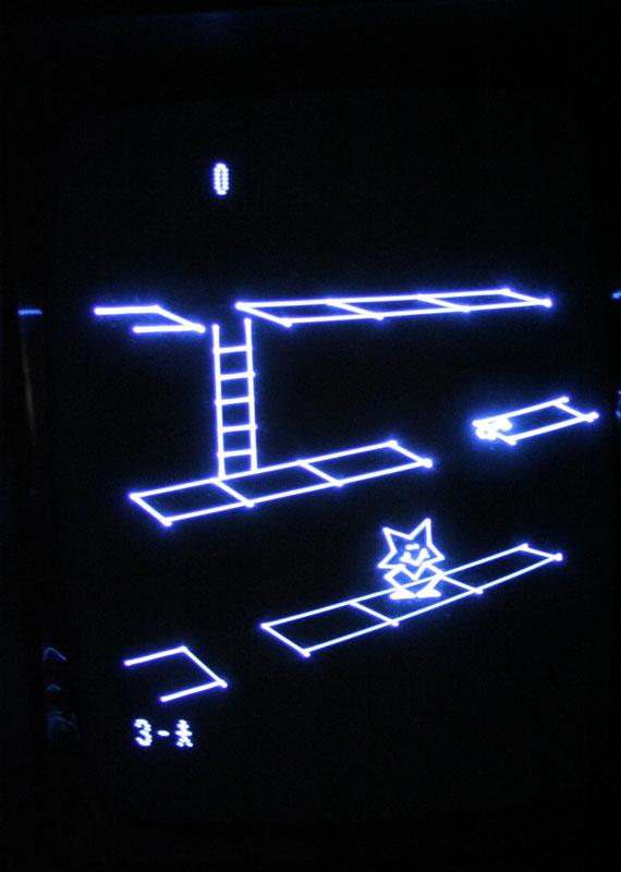 Emulateur Vectrex : ParaJVE Vectrex-spike-jeu